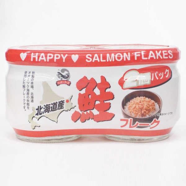 北海道産鮭フレーク 50g×2個