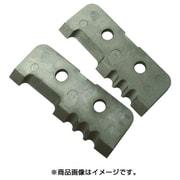 FVA101-C [FVA101用替刃]
