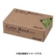 GGC-030-LG [カラーバンド プチ 30G ライトグリーン]