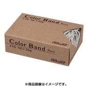 GGC-030-WT [カラーバンド プチ 30G ホワイト]