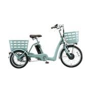FW0B49 3P920C0 [電動アシスト自転車 フロンティア ラクットワゴン 前20型/後16型 内装3段変速 P.Xミスティミント 2019年モデル]
