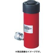 HC23S25N [油圧シリンダ(単動式)]