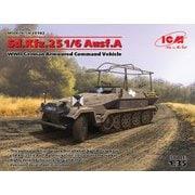 35102 ドイツ Sd.Kfz.251/6 Ausf.A 装甲指揮車 [1/35 ミリタリーシリーズ]