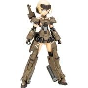 フレームアームズ・ガール 轟雷改 Ver.2 [ノンスケール プラモデル 全高約135mm]