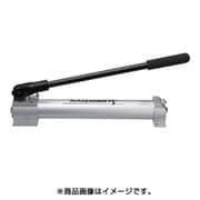HP1500AN [アルミ製手動油圧ポンプ]