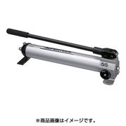 HP500AN [アルミ製手動油圧ポンプ]