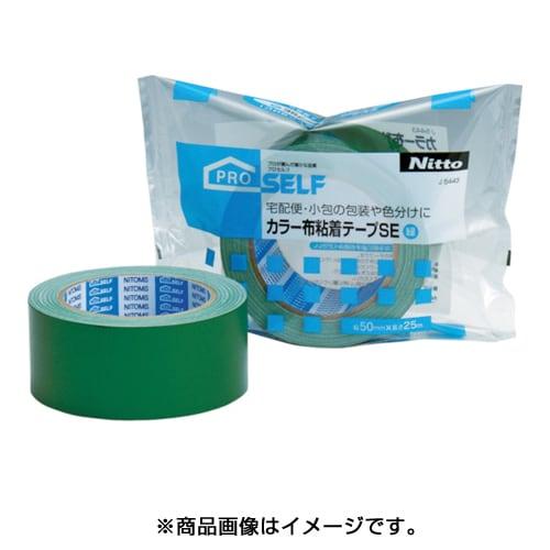 J5443 [カラー布粘着テープSE緑]