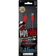 MUJ-GK150 RB [ULTRA STRONG ステンレス Lightningケーブル 1.5m レッド/ブラック]