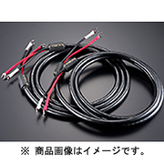 MSS-DF100SP-HSE2.5 [完成品スピーカーケーブル ペア 2.5m]