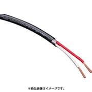 MS-DF12SP-HSE [スピーカーケーブル 切り売り 1m単位]