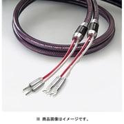 7N-S8000 LEGGENDA/2.0Y-B [完成品スピーカーケーブル Yラグ-バナナ ペア 2.0m]
