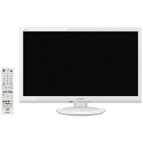 2T-C22ADW [AQUOS(アクオス) ADシリーズ 22V型 地上・BS・110度CSデジタル ハイビジョン液晶テレビ ホワイト系]