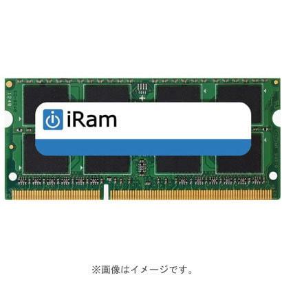 IR1866D3SO-8G [メモリ Mac Late2015 27inchi Retina 5K用]