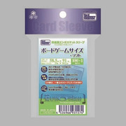 CAC-SL57 両表面エンボスマットスリーブ ボードゲームサイズ・ソフト [トレーディングカード用品]