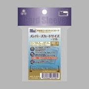 CAC-SL58 両表面エンボスマットスリーブ メンバーズカードサイズ・ソフト [トレーディングカード用品]