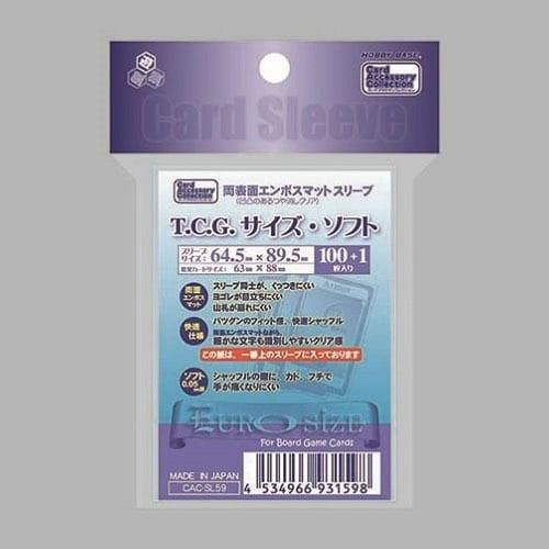 CAC-SL59 両表面エンボスマットスリーブ TCGサイズ・ソフト [トレーディングカード用品]