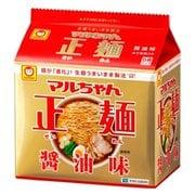 マルちゃん正麺 醤油味 5食パック 105g×5