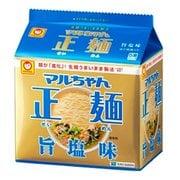 マルちゃん正麺 旨塩味 5食パック 112g×5