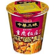 中華三昧タテ型 重慶飯店 麻婆麺 65g