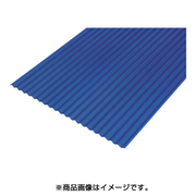 NIPVC-708-BL [硬質塩ビ波板 7尺 ナチュラルブルー]