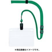 NL-8-GN [OP 吊り下げ名札 名刺サイズ 10枚 緑]