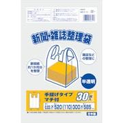 NP-52 [新聞雑誌整理袋 半透明]