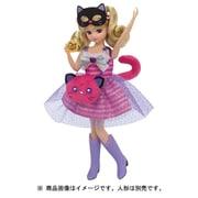 リカちゃん LW-19 マジカルキャット