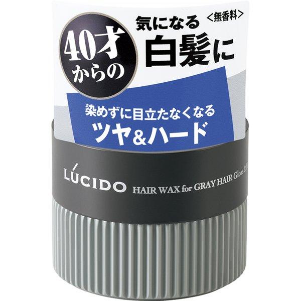 ルシード白髪用ワックス グロス&ハード [ヘアワックス]