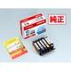 BCI-371XL+370XL/5MPV [インクタンク BCI-371XL(BK/C/M/Y)+BCI-370XLマルチパックV(大容量)]