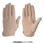 PL160LL [豚革手袋 PL160 LL]