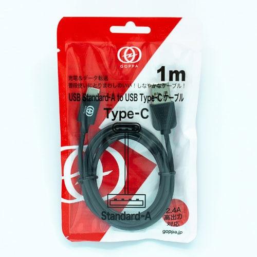 GP-USBAC1M/B [USB-A to TYPE-Cケーブル 1m ブラック]