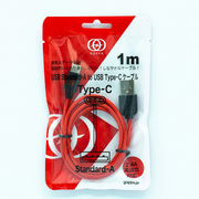 GP-USBAC1M/R [USB-A to TYPE-Cケーブル 1m レッド]