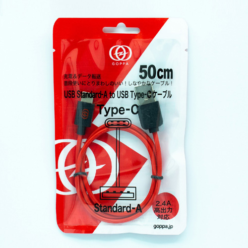 GP-USBAC50CM/R [USB-A to TYPE-Cケーブル 50cm レッド]