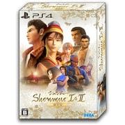 シェンムー I&II 限定版 [PS4ソフト]