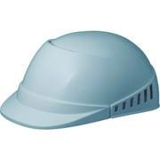 SCL-100A-BL [ミドリ安全 軽作業帽 通気孔付 SCL-100A ブルー]