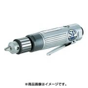 SP-1523D [ストレートエアードリル 10mm]