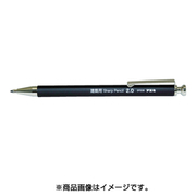 SP20B-H [建築用シャープペンシル2.0mm HB]