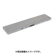 STFD-2025 [片面使用型伸縮足場板STFD型 伸長2.0m]