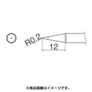 T31-03BL [こて先 BL型]
