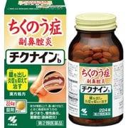 チクナインb 224錠 [第2類医薬品 鼻炎薬]