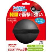 SWF2043 EVAポーチPlus SW ブラック [Nintendo Switch モンスターボール Plus専用]