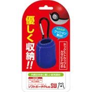 Nintendo Switch モンスターボール Plus用 ソフトポーチPlus SW ブルー