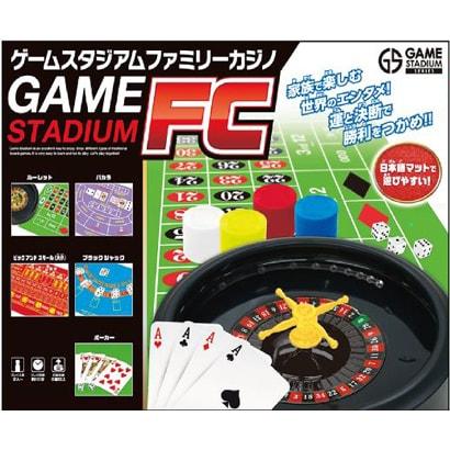 ゲームスタジアム ファミリーカジノ [ボードゲーム]
