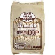 釜煎り麦茶 業務用 10g×100P [麦茶ティーバッグ]