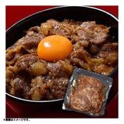 203t08099 [牛カルビ丼の具 1食100g×10食セット]