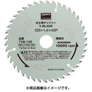 TVB-147 [木工用チップソー V-BLADE φ147]