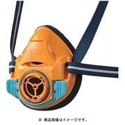 TW01SC-OR-M [防毒マスク・防じんマスク TW01SC オレンジ M]