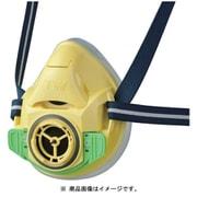 TW01SC-YE-S [防毒マスク・防じんマスク TW01SC イエロー S]