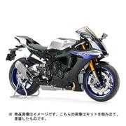オートバイシリーズ No.133 14133 ヤマハ YZF-R1M [1/12 プラモデル]