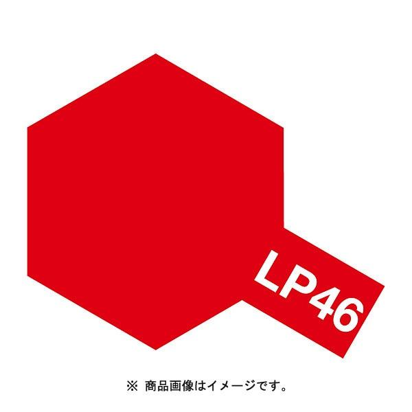 82146 LP-46 [ラッカー塗料 ピュアーメタリックレッド]
